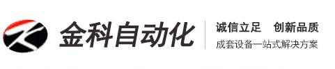 Suzhou Jinke Automation Equipment Co., Ltd. Logo