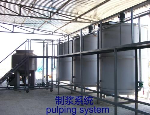 纤维制浆区系统案例
